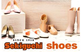 Sekiguchi Shoes for momoko