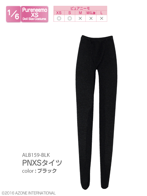 Photo1: Azone, PNXS Tights / PNXSタイツ (1)