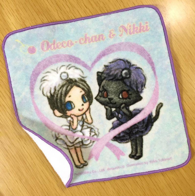 Photo1: Mini-Towel DecoNiki Prima (1)