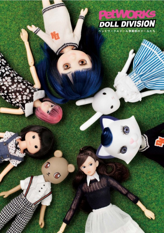 Photo1: PetWORKs Doll Division Pamphlet (1)